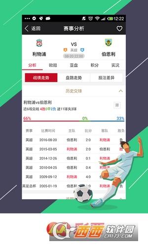 人人彩票app v2.5.8安卓版