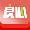 良心优义贷app