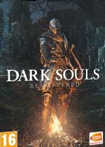 黑暗之魂1重制版