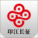 印江长征村镇银行