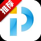 PPTV聚力7.3.0 安卓版