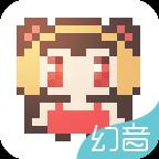 幻音音��(免�M下)appv3.7.2安卓版