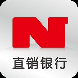 宁夏银行直销银行官方app