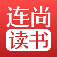 连尚读书官方app