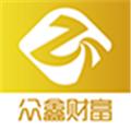 众鑫卡管家app手机版