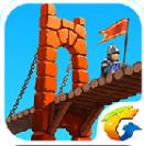 桥梁构造师中世纪游戏