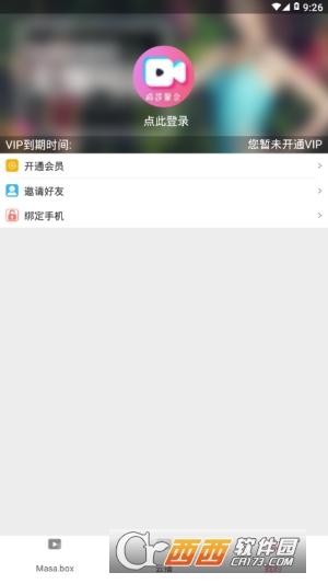 超 任 模擬 器 中文 版