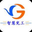 兖工微课堂iOS版