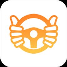 代驾帮手app