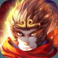 王者西游手游官方版v1.0最新版