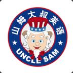 山姆大叔英语官方app