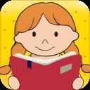儿童语音故事大全官方版v1.2