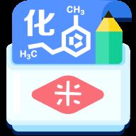 米缸高中化学appV3.0 官方安卓版