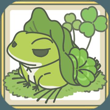 旅行青蛙中国之旅内测版