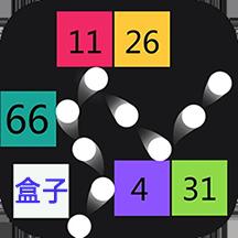 物理弹球盒子app
