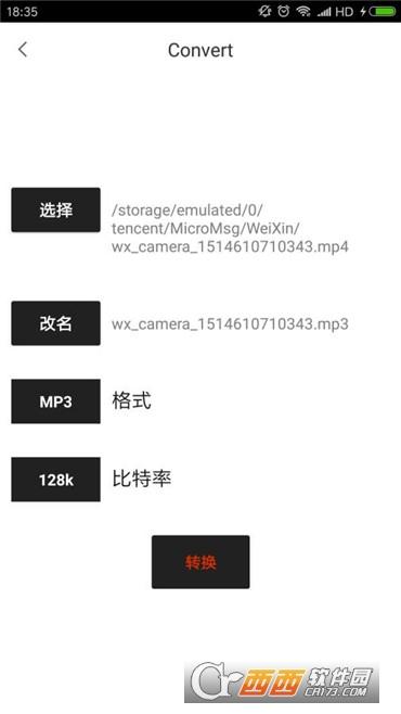 音视频转换工厂电脑版 V1.0.1