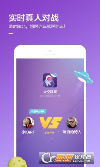 QQ游戏中心 6.8.12