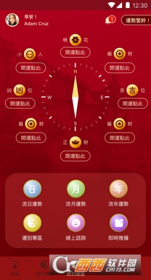 金生丽活 v1.0安卓版