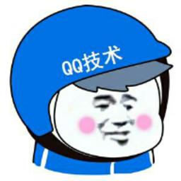 QQ飞车美化5.7可用
