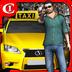 出租车模拟驾驶v5.5安卓版