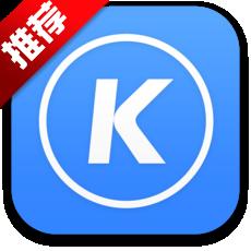 酷狗音乐 for Mac2.7.8 官方