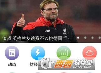 IM体育app下载-IM体育平台下载356 安卓最新版