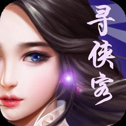 寻侠客果盘版v3.01.11安卓版
