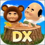 一起找迷你大叔DX