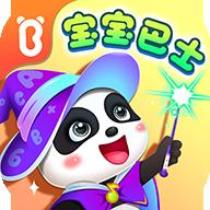 宝宝巴士大全7.2.4  官方安卓版