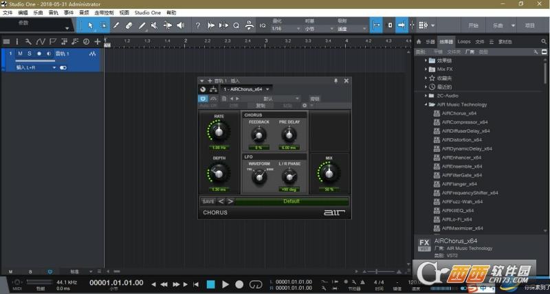 studio one4音频制作软件 v4.0.0 破解版