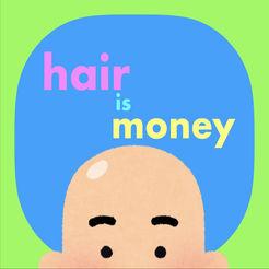 头发就是钱(hairIsMoney)