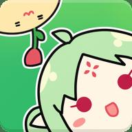 有妖气漫画app4.3.0 官方安卓版