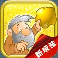 超级大玩家手游v1.26.7最新版