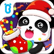 欢乐圣诞宝宝巴士游戏9.52.00.00安卓版
