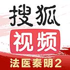 搜狐视频6.9.8安卓版