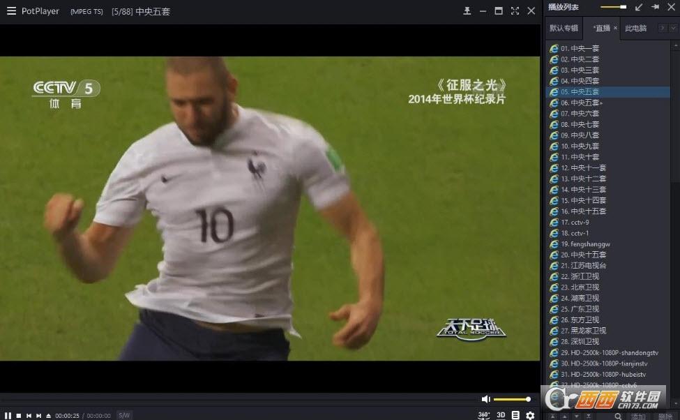 电脑PC端看超清IPTV蓝光画质直播源 最新教程