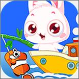宝宝游戏-儿童钓鱼