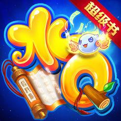 水Q手游v1.0苹果版