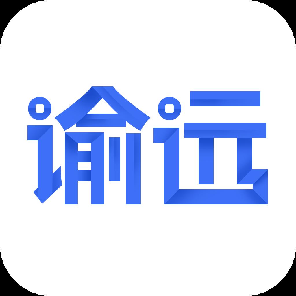 谕远金融贷app手机版