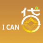 ICAN贷app手机版