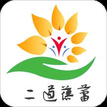 蓓蕾云平台app