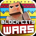 虚拟城市战争游戏v1.1 安卓版
