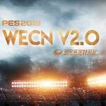 pes2018世界杯WECN