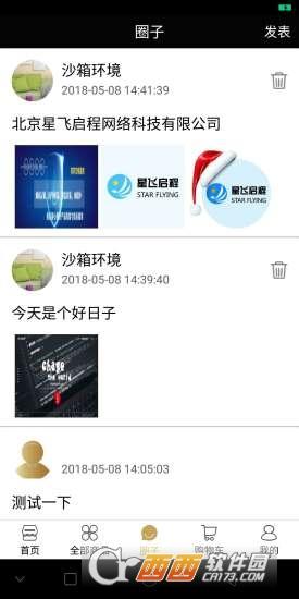 好膳堂app V14.0安卓版
