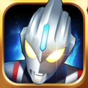 奥特曼宇宙英雄v1.0.0