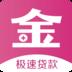 金手机app