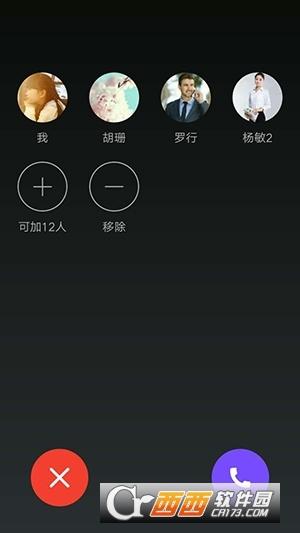 小会手机版 1.4.0.08