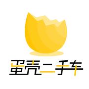 蛋壳二手车iOS版