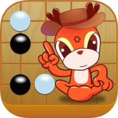 新博围棋少儿教学对弈平台