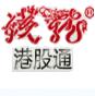 中国银河国际证券钱龙港股通
